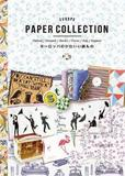 Europe Paper Collection,欧洲纸品集录