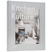 Kitchen Kulture: Interiors for Cooking and Private Food Experiences 厨房文化:烹饪与私家菜分享空间