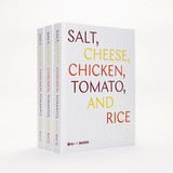 E510Magazine F(Korea) Salt, Cheese, Chicken, Tomato and Rice合集