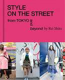 Style on the Street: From Tokyo and Beyond,原宿街头时尚:日本街拍女王Rei Shito