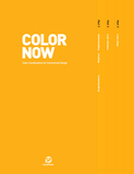 COLOR NOW,今日色彩