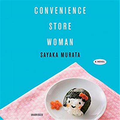 Convenience Store Woman,人间便利店
