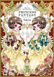 Dress-up Doll Illustration Princess Fantasy,换装娃娃幻想公主插画集