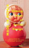 Made in Russia: Unsung Icons of Soviet Design 苏联制造