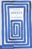 【The Cookbook】Greece,【烹饪书】希腊