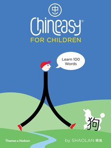 Chineasy for Children,简单中文-孩童书